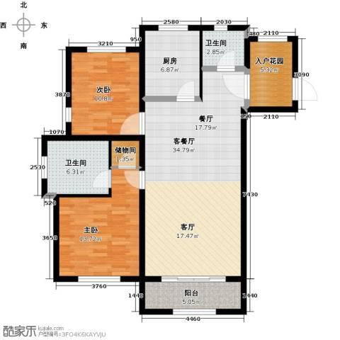 绿地大溪地2室1厅2卫1厨100.00㎡户型图