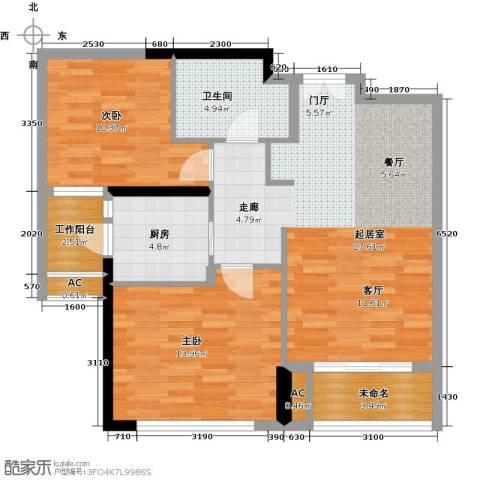 华贸中心2室0厅1卫1厨91.00㎡户型图