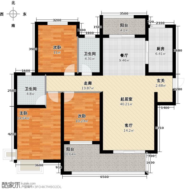 润德天悦城137.47㎡三室二厅二卫户型3室2厅2卫