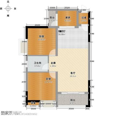布鲁斯国际新城1厅1卫1厨100.00㎡户型图