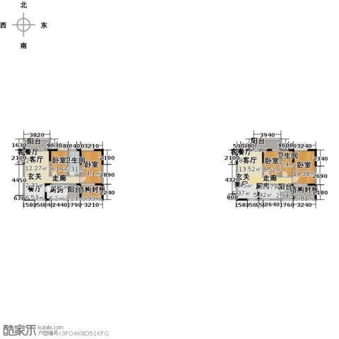 布鲁斯国际新城2厅2卫2厨222.00㎡户型图