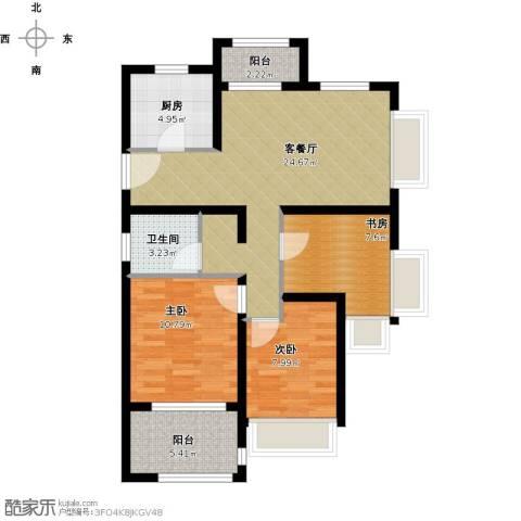 万科草庄西岸3室1厅1卫1厨98.00㎡户型图