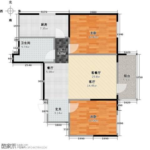 美的城2室1厅1卫1厨72.00㎡户型图