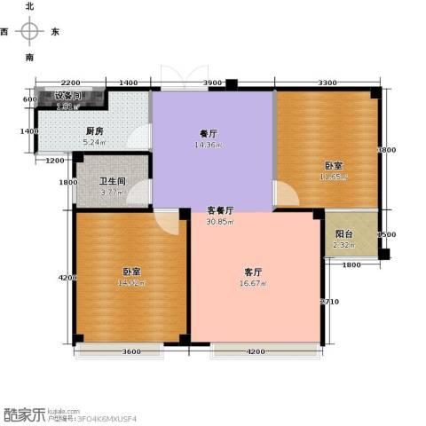 城发花园1厅1卫1厨86.00㎡户型图