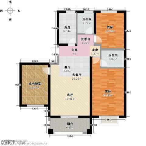 中国铁建・原香漫谷2室1厅2卫1厨118.00㎡户型图