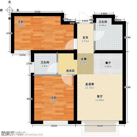 欧尚广场2室0厅2卫0厨71.00㎡户型图