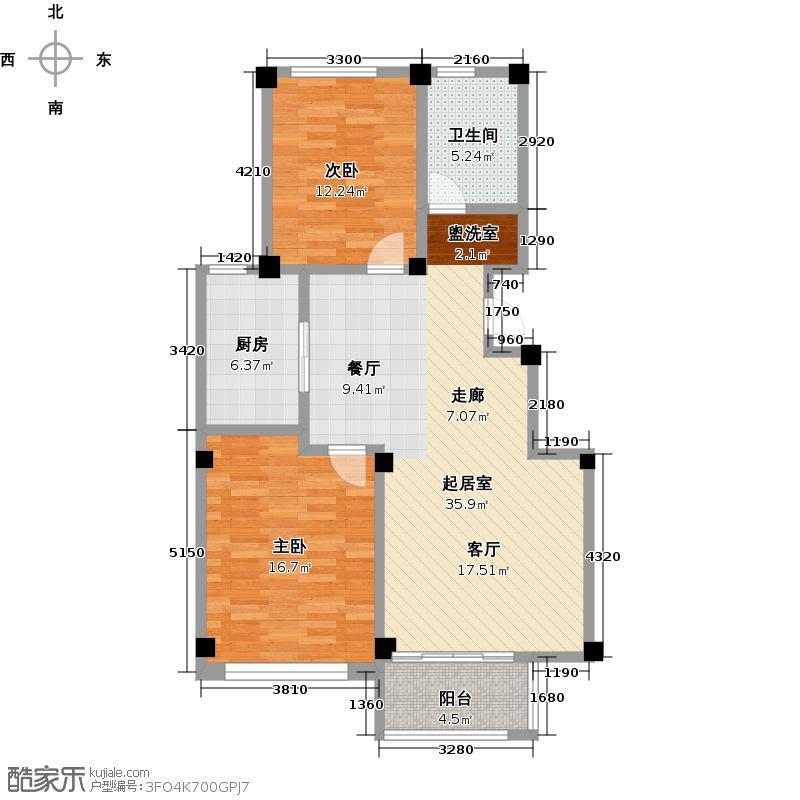 威高花园86.74㎡原香洋房D8户型2室2厅1卫