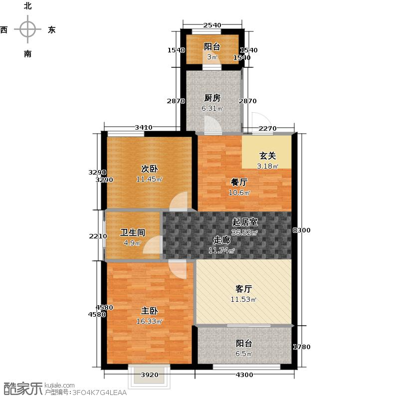 香邑国际94.01㎡二期紫东标准层B2b户型2室1厅