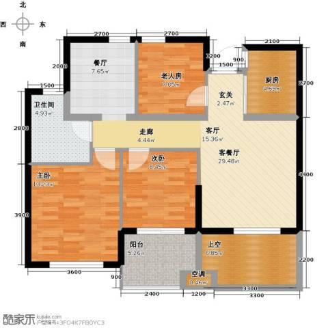 云峰苑3室1厅1卫1厨92.12㎡户型图