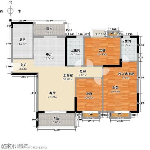 大信时尚家园3室0厅2卫1厨128.80㎡户型图