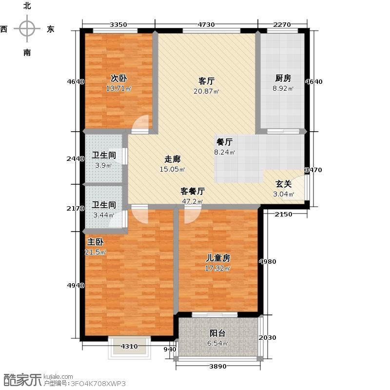 书香庭院书香庭院A1户型图 3室2厅2卫1厨137㎡户型3室2厅2卫