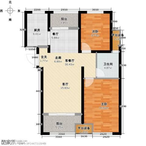 鑫苑景城2室1厅1卫1厨90.00㎡户型图