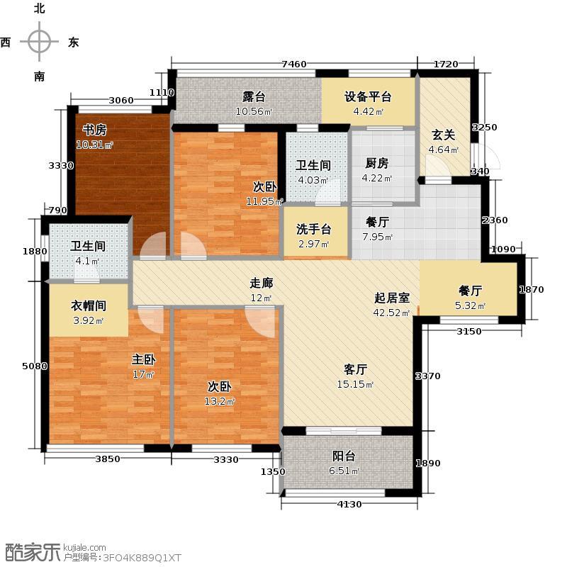 力高滨湖国际144.00㎡A3户型4室2厅2卫