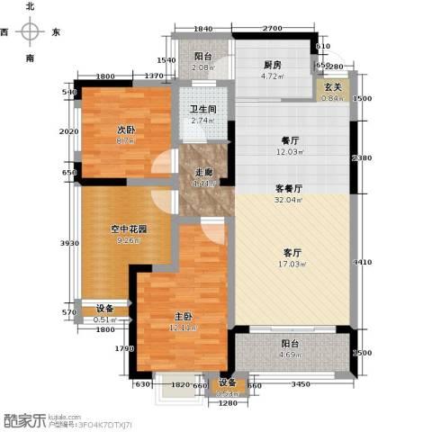 益阳富兴嘉城2室1厅1卫1厨113.00㎡户型图