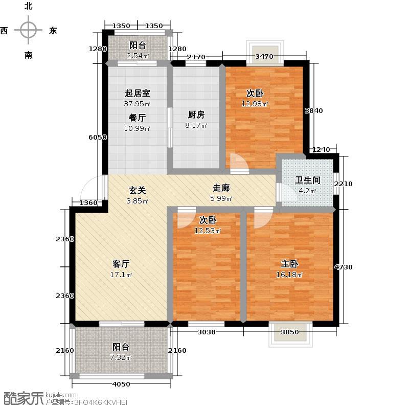 中建海德壹号117.00㎡B户型3室2厅1卫