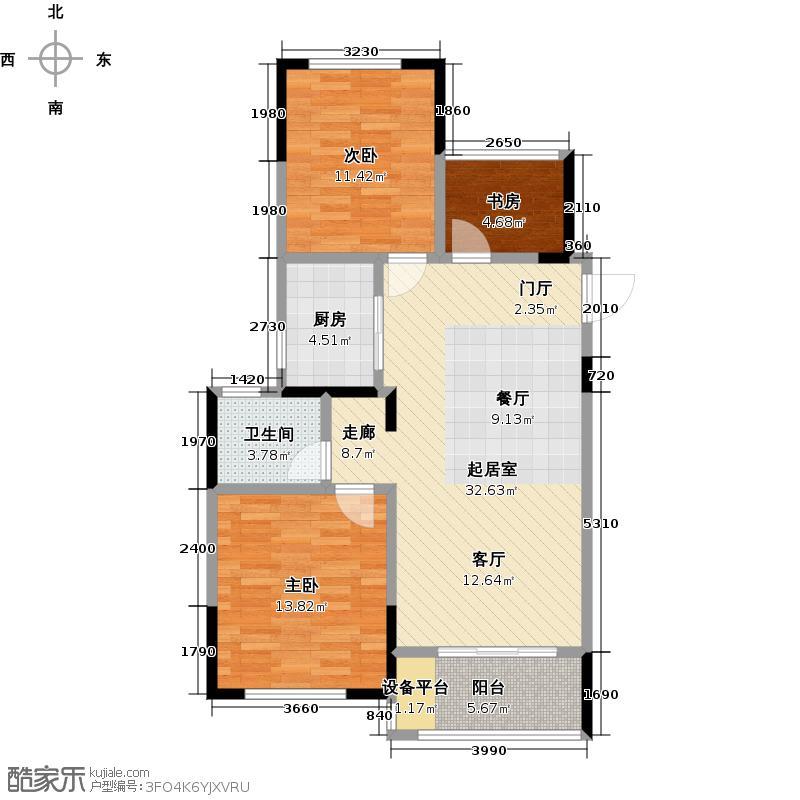 金浩仁和天地86.00㎡B1户型 2室2厅1卫户型2室2厅1卫