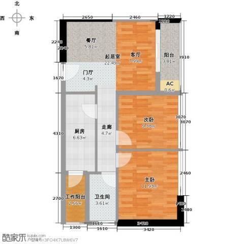 华贸中心2室0厅1卫1厨83.00㎡户型图