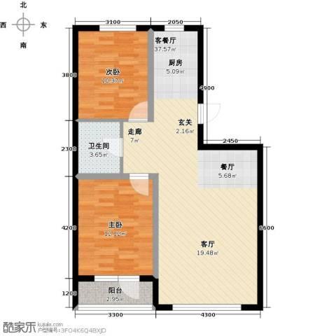 元基首府2室1厅1卫0厨94.00㎡户型图
