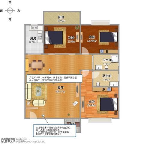 古龙商城3室1厅2卫1厨151.00㎡户型图