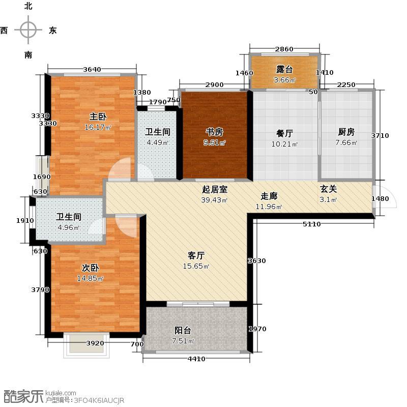 颐和金凤花园123.00㎡B1户型3室2厅2卫