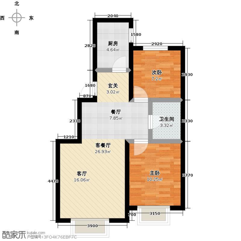 月星国际城87.49㎡高层G3户型2室2厅1卫