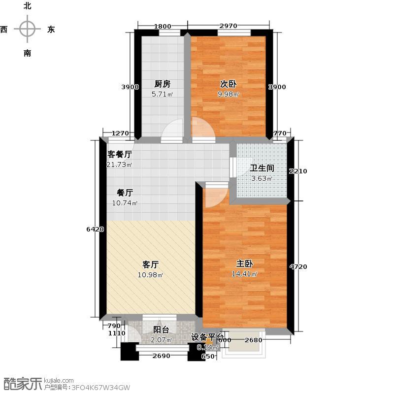 沁春园B户型2室2厅1卫
