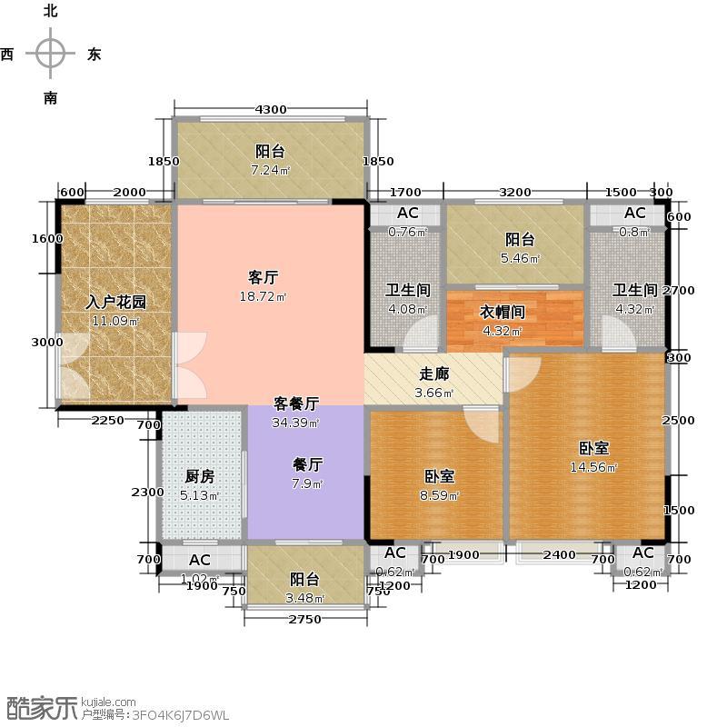 远洋启宸113.00㎡25栋02单位113平米三房两厅两卫户型3室2厅2卫