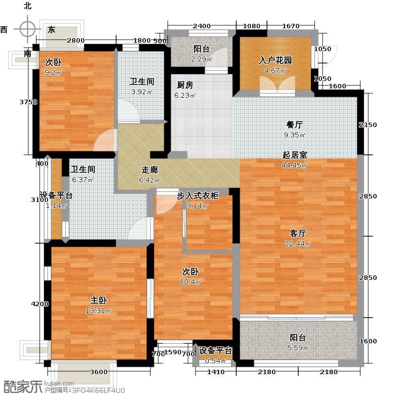 香邑国际139.46㎡二期紫东标准层C户型3室2厅2卫