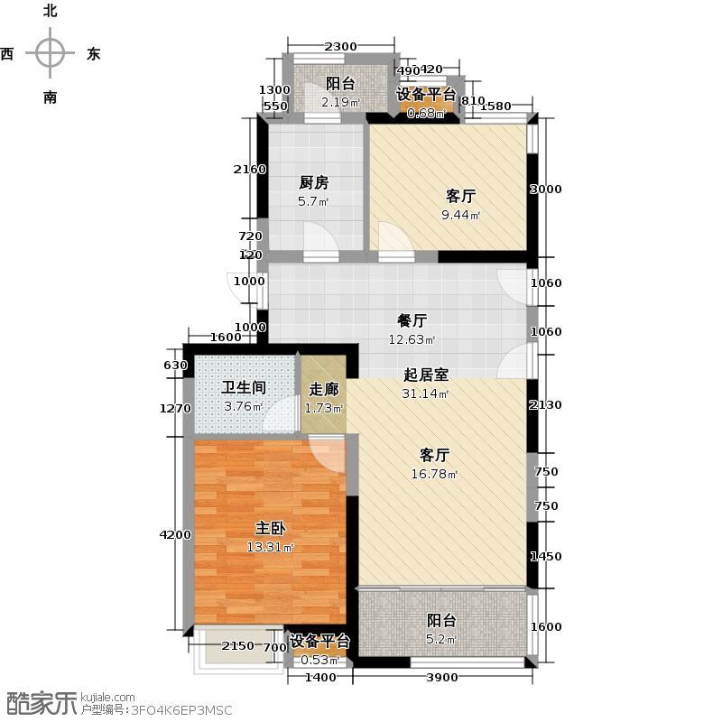 香邑国际94.01㎡二期紫东标准层B2b户型2室2厅1卫