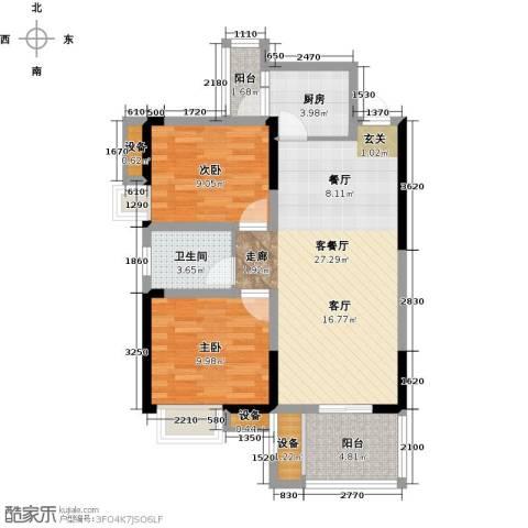 清江山水2室1厅1卫1厨86.00㎡户型图