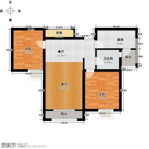 天房郦堂2室1厅1卫1厨95.00㎡户型图