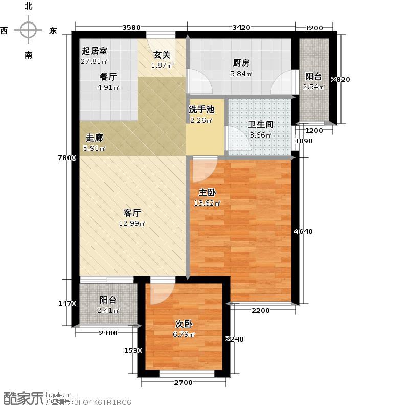 鹏程金色城市77.00㎡1-2户型2室2厅1卫
