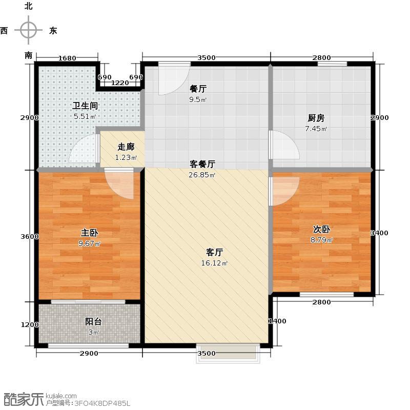 远洋沁山水上品B7户型2室1厅1卫1厨