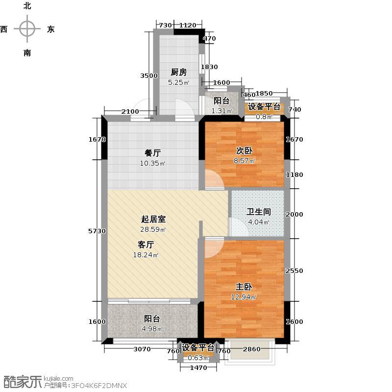 香邑国际90.95㎡二期紫东标准层B1户型2室2厅1卫