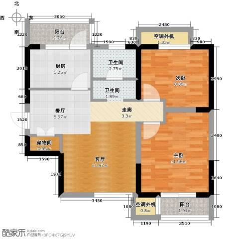 天房郦堂2室1厅1卫1厨60.00㎡户型图