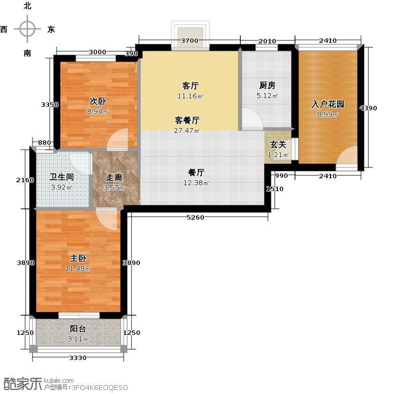 曦华佳苑86.19㎡A1户型 两房两厅一卫户型2室2厅1卫
