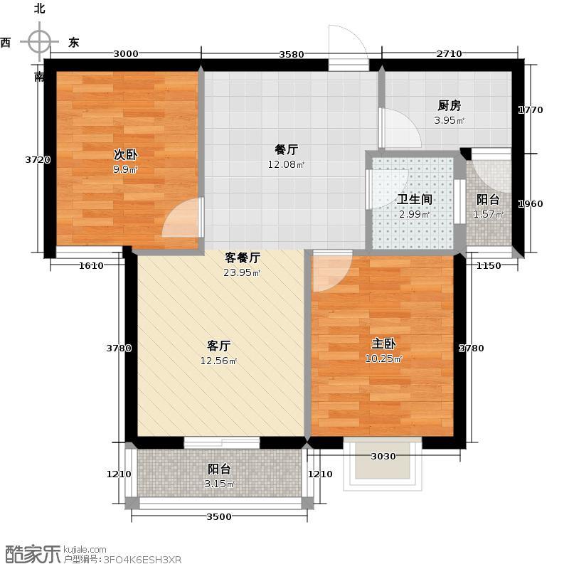 曦华佳苑73.88㎡A2户型 两房两厅一卫户型2室2厅1卫
