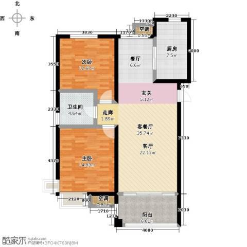 中国铁建・原香漫谷2室1厅1卫1厨94.00㎡户型图