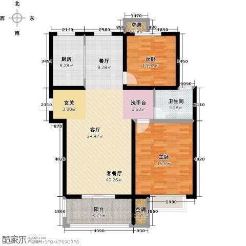 中国铁建・原香漫谷2室1厅1卫1厨95.00㎡户型图