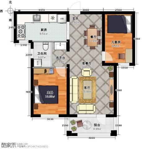 环宇凯旋镇2室1厅1卫1厨98.00㎡户型图
