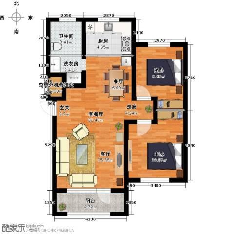 环宇凯旋镇2室1厅1卫1厨94.00㎡户型图
