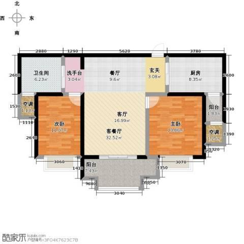 中茵龙湖国际2室1厅1卫1厨91.00㎡户型图