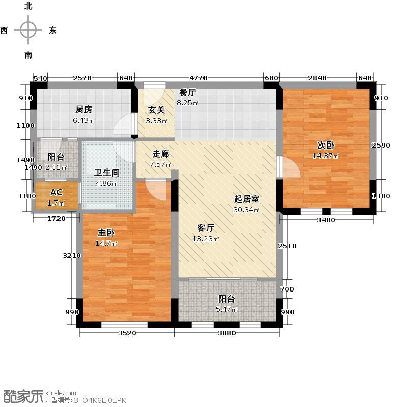 钱隆学府90.00㎡二室二厅一卫户型2室2厅1卫-T
