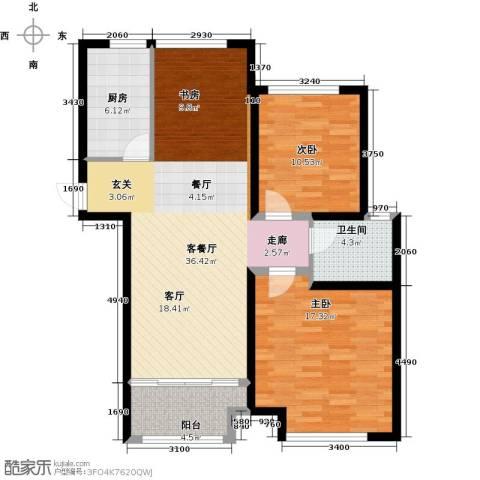 中茵龙湖国际2室1厅1卫1厨112.00㎡户型图