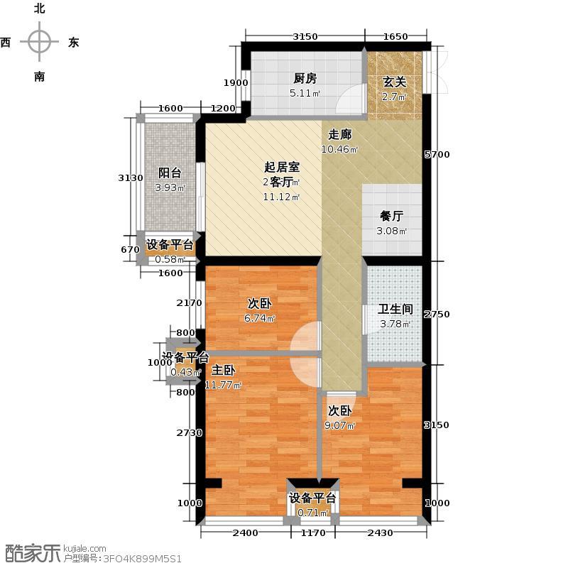 燕京航城96.00㎡U/U1反户型 三室两厅一卫户型3室2厅1卫