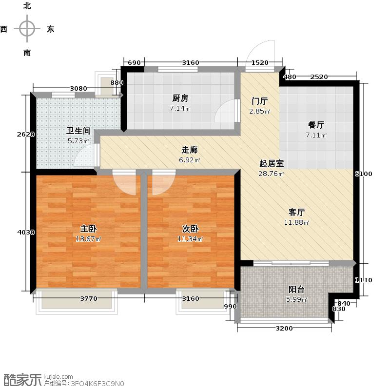 鑫苑鑫城82.00㎡A1户型2室2厅1卫
