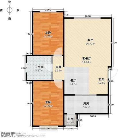 新华名座2室1厅1卫1厨97.00㎡户型图