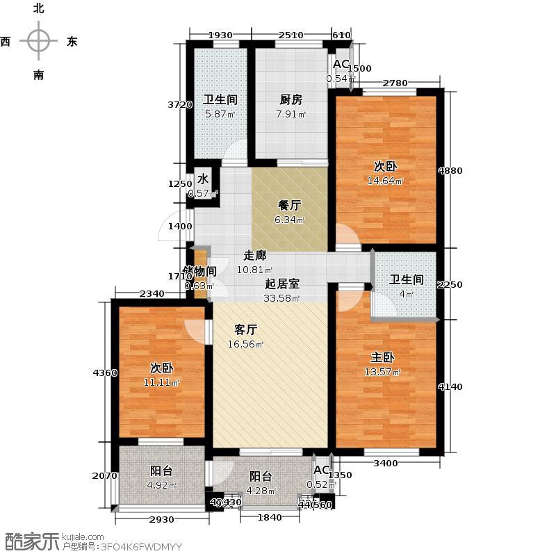 常青藤124.00㎡常青藤3、4、5号楼洋房-04户型3室2厅2卫1厨 124.00㎡户型3室2厅2卫