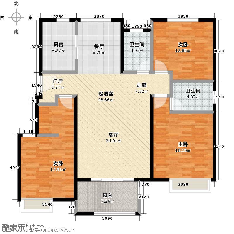 中海8号公馆125.00㎡A3户型3室2厅2卫