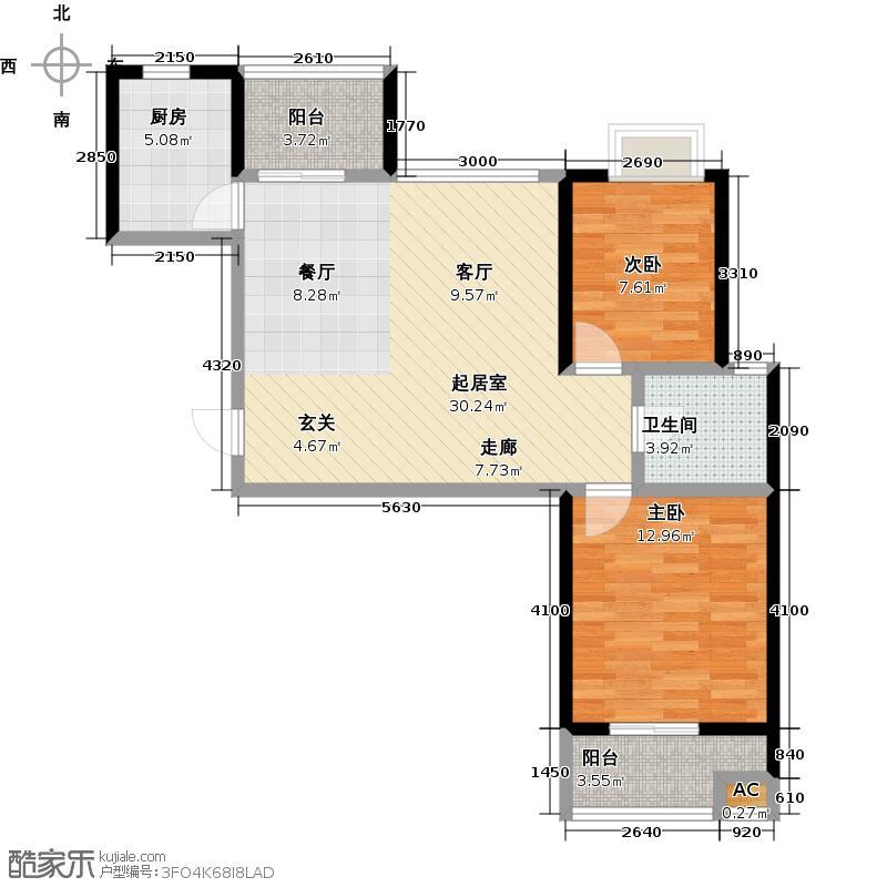 路劲御景城92.00㎡两室两厅一卫92平米H户型